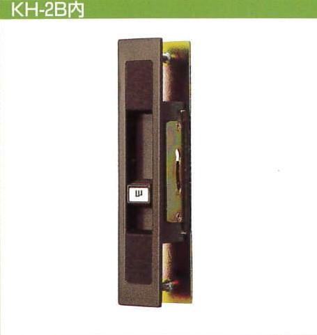 KH-2B内