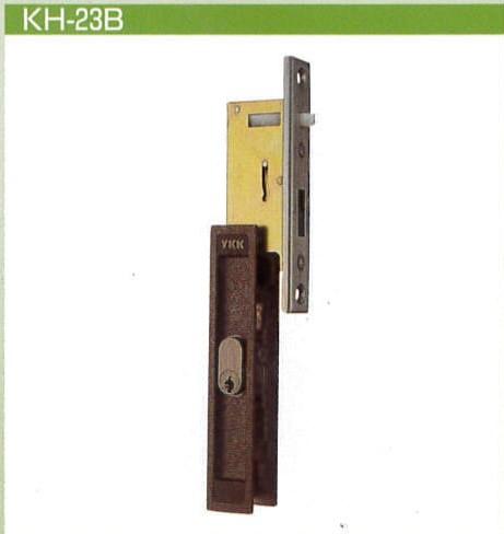 KH-23B